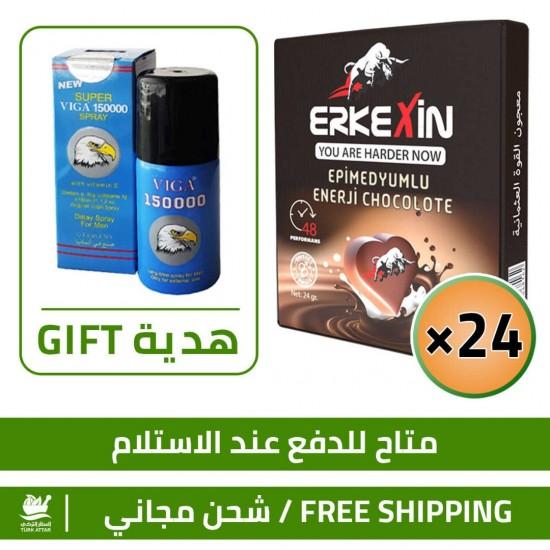 Aphrodisiac Chocolate Offers, Epimedium Erkeksin, ED Treatment Boost Libido 48 Hours, 24 x 24 g + FREE GIFT Viga 150000 Spray