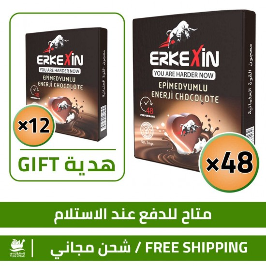 Aphrodisiac Chocolate Offers, Epimedium Erkeksin, ED Treatment Boost Libido 48 Hours, Buy 48 and Get 12 FOR FREE