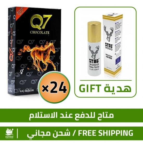 Aphrodisiac Chocolate Offers, Epimedium Gold Q7, ED Treatment  Boost Libido 48 Hours, 24 x 25 g + FREE GIFT Stag 9000 Spray