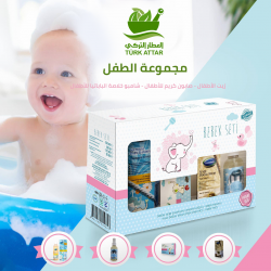 Natural baby care set ×2, Chamomile Shampoo, Soap, rash cream, massage oil, Free Shipping
