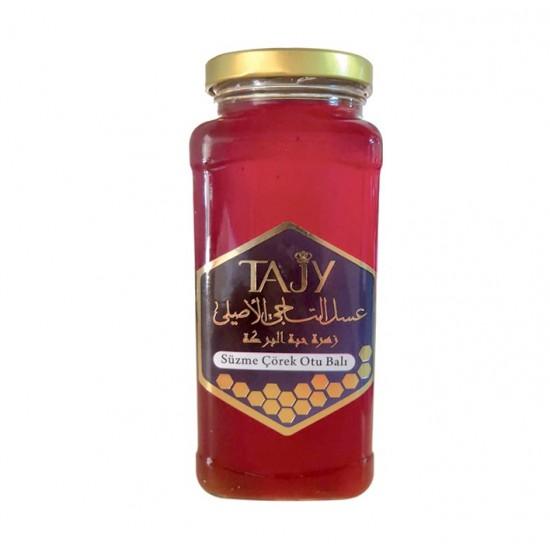 Turkey Grand Shop, Turkish Black Seed Honey, Black Seed Flower Honey, 500 gr