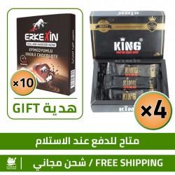 Turkish Epimedium Honey Super Offers, 4 packages of Turkish Epimedium King Macun Ready to Use Bags 180 g + 10 Free pieces of Erkeksin Aphrodisiac Chocolate 24 g