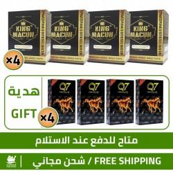 Turkish Epimedium Honey Offers, 4 packages of Turkish Epimedium King Macun 240 g + 4 Free pieces of Original Aphrodisiac Epimedium Gold Q7 Chocolate FOR MEN 25 g