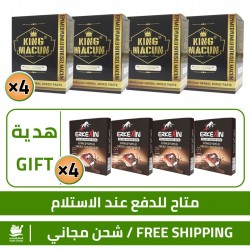 Turkish Epimedium Honey Offers, 4 packages of Turkish King Epimedium Macun 240 g + 4 Free pieces of Erkeksin Aphrodisiac Chocolate 24 g