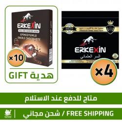 Turkish Epimedium Honey Super Offers, 4 packages of Erkekxin Epimedium Matador Macun Ready to Use Bags 240 g + 10 Free pieces of Erkeksin Aphrodisiac Chocolate 24 g