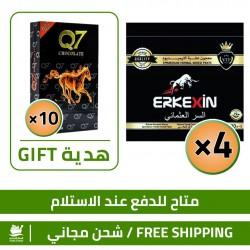 Turkish Epimedium Honey Super Offers, 4 packages of Erkekxin Epimedium Matador Macun Ready to Use Bags 240 g + 10 Free pieces of Original Epimedium Gold Q7 Aphrodisiac Chocolate FOR MEN 25 g