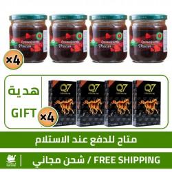 Turkish Epimedium Honey Offers, 4 packages of Turkish Epimedium Macun 240 g + 4 Free pieces of Original Aphrodisiac Epimedium Gold Q7 Chocolate FOR MEN 25 g