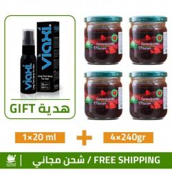 Great Offer, Epimedium Turkish Honey 4×240gr + Free Gift Viaxi Long Time Spray 20 ml