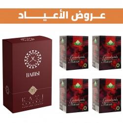 Special Offer, Bamsi Beyrek perfume and 4 boxes of Epimedium Turkish Honey