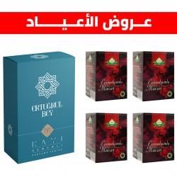 Special Offer, Ertugrul Gazi perfume and 4 boxes of Epimedium Turkish Honey