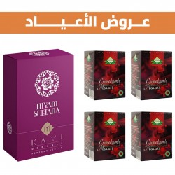 Special Offer, Hurrim Hiyam Sultan perfume and 4 boxes of Epimedium Turkish Honey