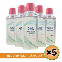 Hand Sanitizer Gel, Ethyl Based Hand Sanitizer Gel with Aloe Vera, Moisturizing Hand Sanitizer, Disinfectant Antibacterial Gel, US Approved Formula Made in Turkey, 1500 ml