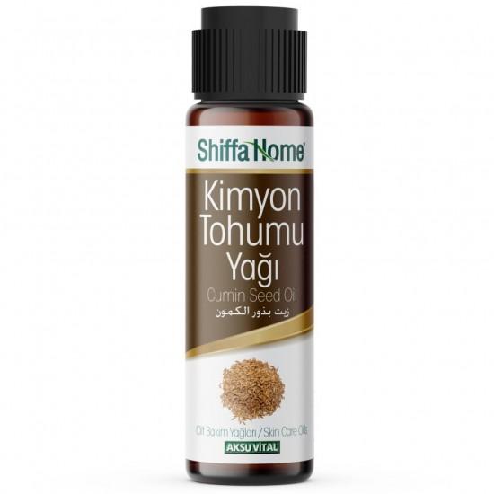 Cold Press Oils, Cumin Seed Oil, Food Grade, Shiffa Home, 30 ML