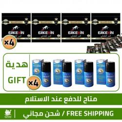 Super Deal, Buy 4 Erkekxin Epimedium Macun ready-to-use sticks 240g and get FREE FOUR Viga 150000 Delay Spray