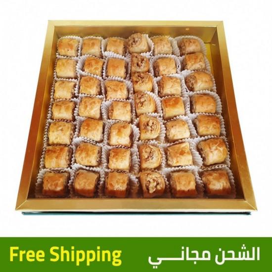 Turkish sweets, Turkish Super Baklava Fingers, Long-Lasting Dry Baklava Fingers with Walnut 750 gr