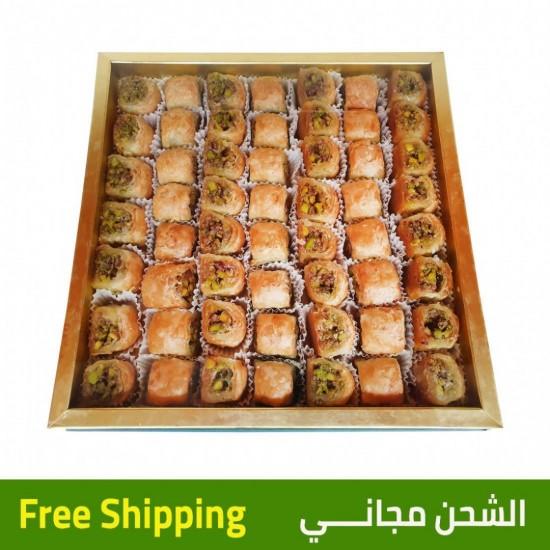 Turkish sweets, Turkish Super Baklava Fingers, Long-Lasting Dry Baklava Fingers with Pistachio 750 gr
