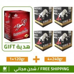 Delayed Ejaculation Paste, Double Epimedium Matador Formula + Wild Horse Paste Gift, Free Shipping, 4 Pack + Gift Pack