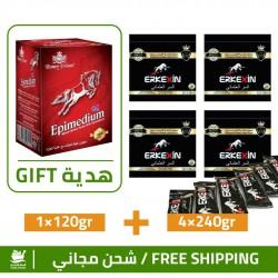 Erkekxin epimedium Macun with Ferula root and Tripolis, Ottoman secret mix + Wild Horse Paste Gift, Free Shipping, 48 Bags + 12 Gift Bags