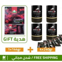 New Erkekxin Epimedium Macun, Ottoman secret mix, 4 pack + 1 FREE pack New Themra Epimedium Macun