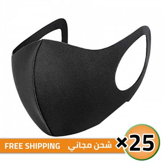 Free Shipping Nano Technology Washable Cloth Mask, Foam Nano Filter Technology Fabric Mask, 25 masks, Black