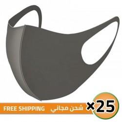 Nano Technology Washable Cloth Mask, Foam Nano Filter Technology Fabric Mask, 25 masks, Gray