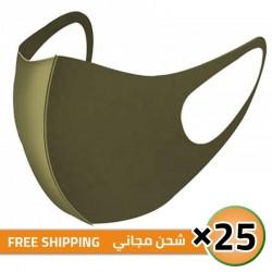 Nano Technology Washable Cloth Mask, Foam Nano Filter Technology Fabric Mask, 25 masks, Green Khaki