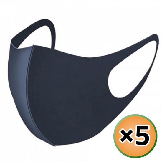 Nano Technology Washable Cloth Mask, Foam Nano Filter Technology Fabric Mask, 5 masks, Navy blue