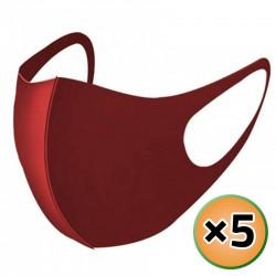 Nano Technology Waschbare Stoffmaske, Foam Nano Filter Technology Stoffmaske, 5 Masken, Rot