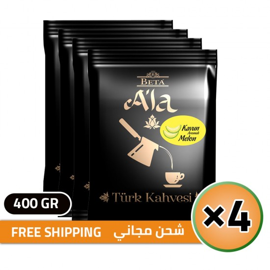 Beta A'la Turkish Coffee Melon flavored, Traditional Turkish Coffee, FREE SHIPPING, 4 × 100, 400 gr