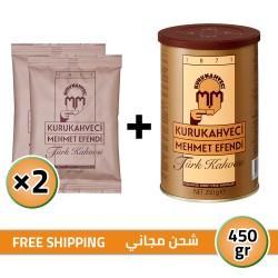 Turkish Coffee, Mehmet Efendi Turkish Coffee, Luxurious Taste, FREE SHIPPING, 2 × 100 + 250, 450 gr